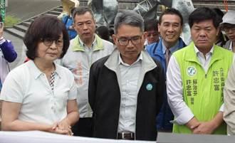 民進黨雲林海線立委人選 徵召蘇治芬