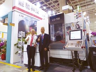 台灣麗馳秀五軸複合與自動化機種