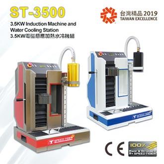 震虎ST-3500燒結機 揚威EMO展