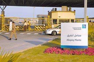 阿美煉油廠 日產700萬桶
