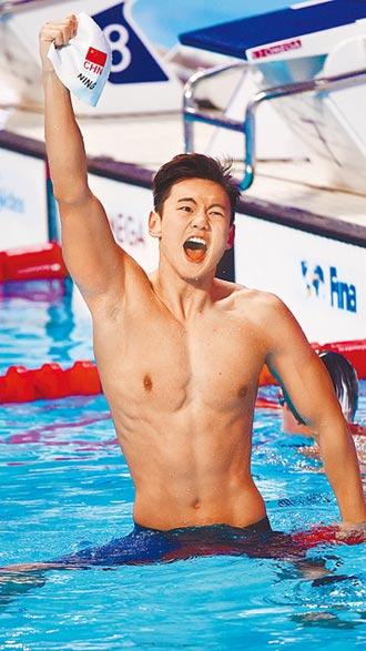 告別泳壇當平民 寧澤濤慢速前進