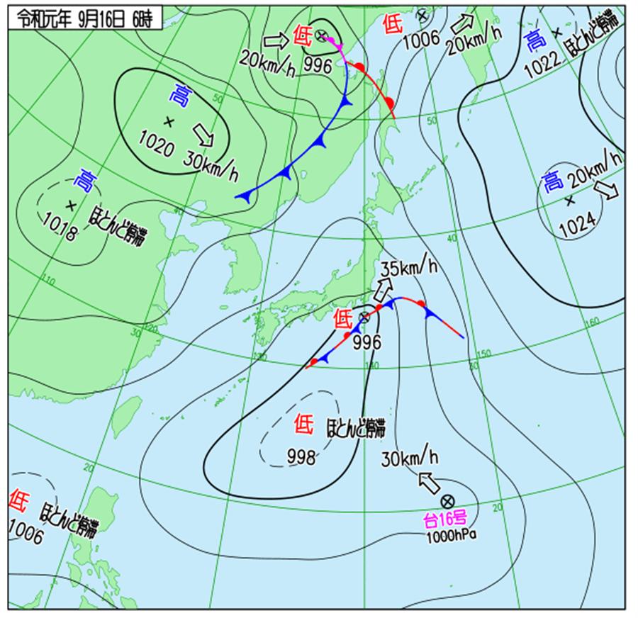 日本天气图显示,琵琶颱风朝日本前进。(翻摄自 日本气象厅)
