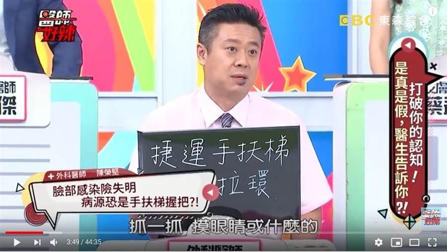 外科醫師陳榮堅分享病例。(摘自YouTube《醫師好辣》)