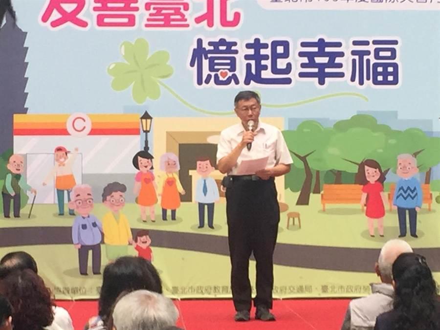 台北市長柯文哲16日參加國際失智月活動。(張立勳攝)