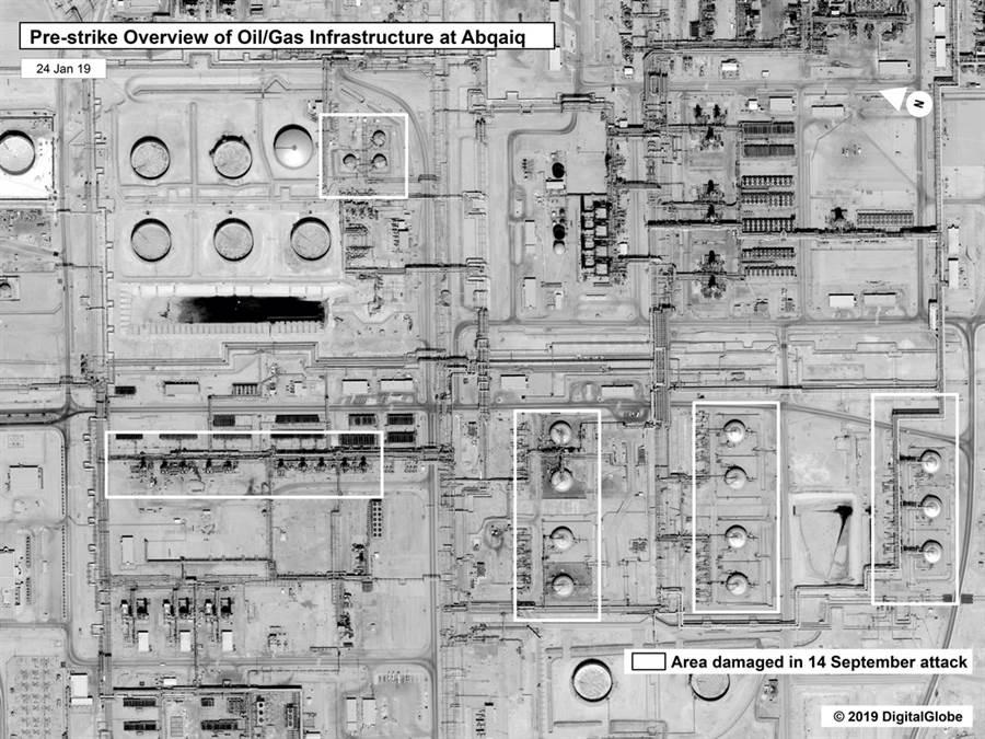 14日沙烏地阿拉伯國營國營沙烏地阿美石油公司遭葉門叛軍以無人機襲擊,造成重大損失,美國隨後公布攻擊前後的石油設施衛星照片,認為攻擊實際上來自於伊朗或伊拉克。圖為位在阿布蓋格(Abqaiq)的石油設施今年1月尚未受到攻擊的照片。(圖/美聯社、美國政府)