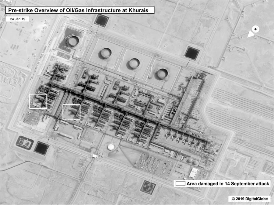 位在胡賴斯(Khurais)的石油設施今年1月尚未受到攻擊的照片。(圖/美聯社、美國政府)