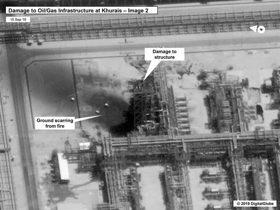 胡賴斯(Khurais)石油設施9月15日、攻擊後一天的照片。(圖/美聯社、美國政府)