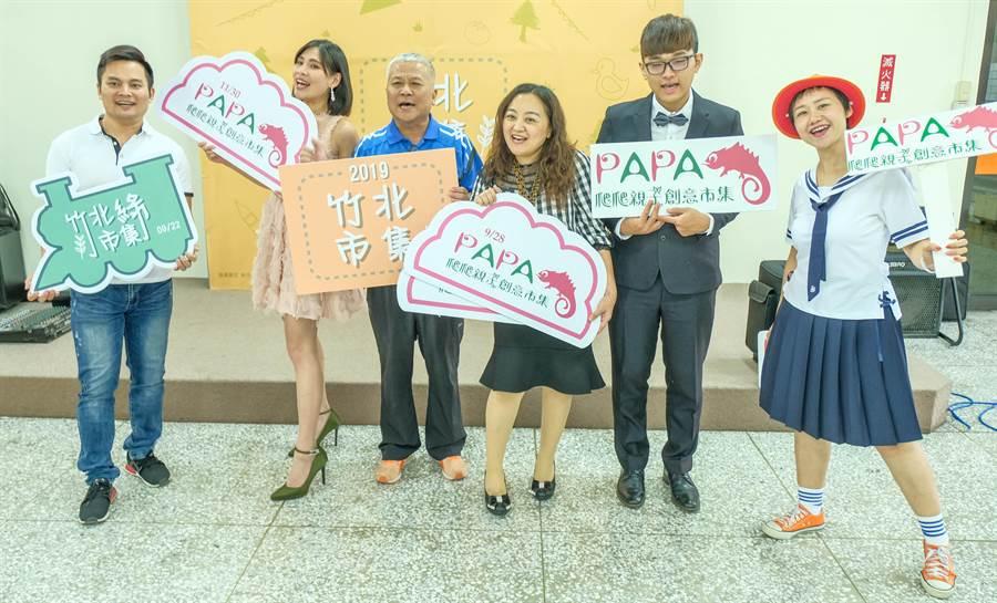 「2019竹北市集」928開跑,竹北市長何淦銘(左三)歡迎大小朋友一起呼朋引伴來參加。(羅浚濱攝)