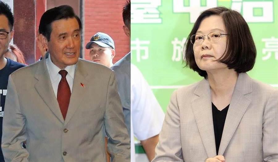 前總統馬英九(左)、總統蔡英文(右)。(中時資料照)