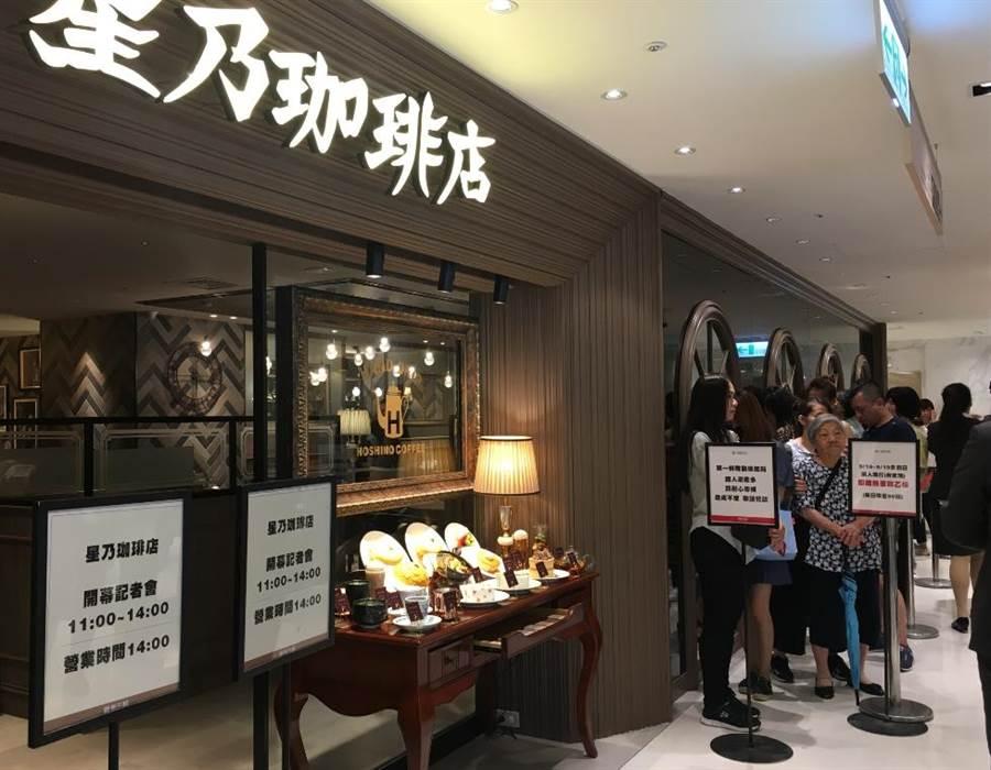 新光三越台北南西店星乃珈琲店今午14時開幕前,以排隊近百人。(郭家崴攝)