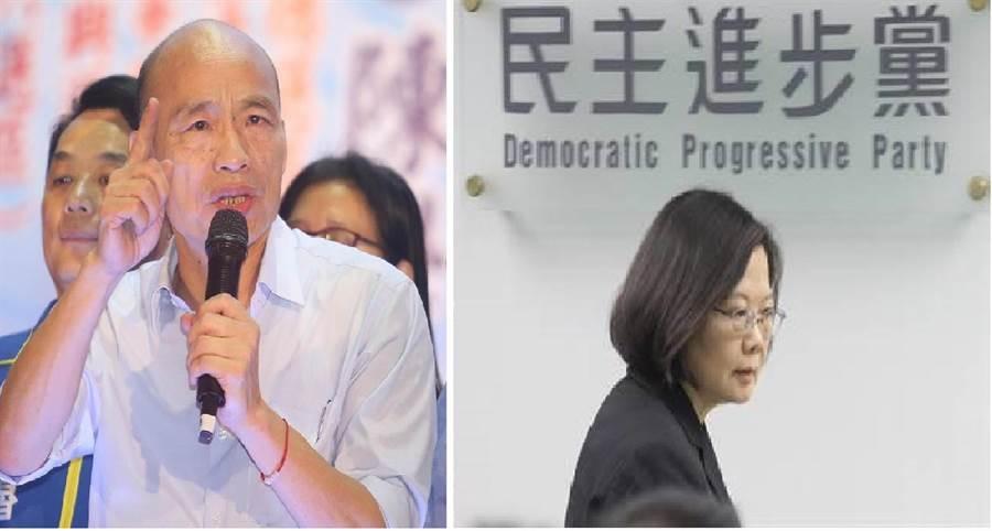 國民黨總統提名人、高雄市長 韓國瑜(左)、民進黨總統提名人、總統 蔡英文(右)。(圖/合成圖,本報資料照)