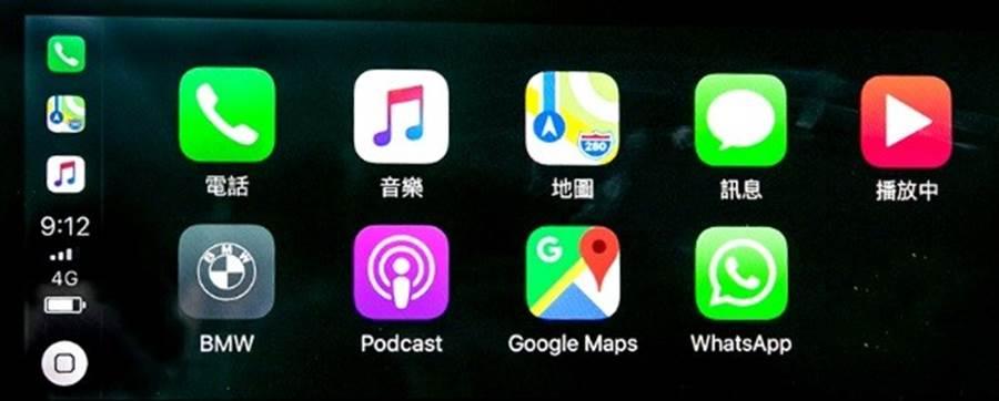 10.25吋全彩中控觸控式螢幕升級為iDrive 7.0介面,提供了高度客製化且直覺的圖像式操作介面,同時整合目前車界唯一無線Apple CarPlay系統,透過無線藍芽服務與iPhone手機配對,即可在中控螢幕上自由使用iPhone上的電話、音樂、訊息等功能,並可隨時掌握最即時的資訊。