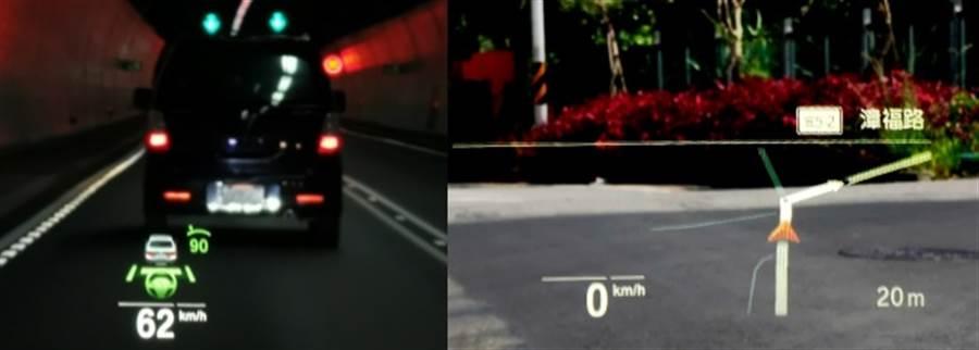 無論行駛在高速公路或一般道路上,主動車距定速控制系統可透過遠距雷達進行自動跟車,並與前車保持自行設定的安全距離。當高速行駛時主動車道維持輔助系統會藉由3D立體攝影鏡頭偵測道路標線,確保車輛維持在原車道行駛。都會市區低速行駛時,壅塞交通輔助系統則會偵測並跟隨前方車輛的軌跡前進,不僅大幅降低駕駛疲勞程度,也建構了一個全天候安全把關的車艙。
