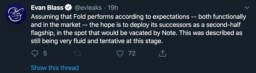 爆料達人Evan Blass指出三星正在討論Galaxy 品牌重新定位的問題(part 3)。(摘自Twitter)