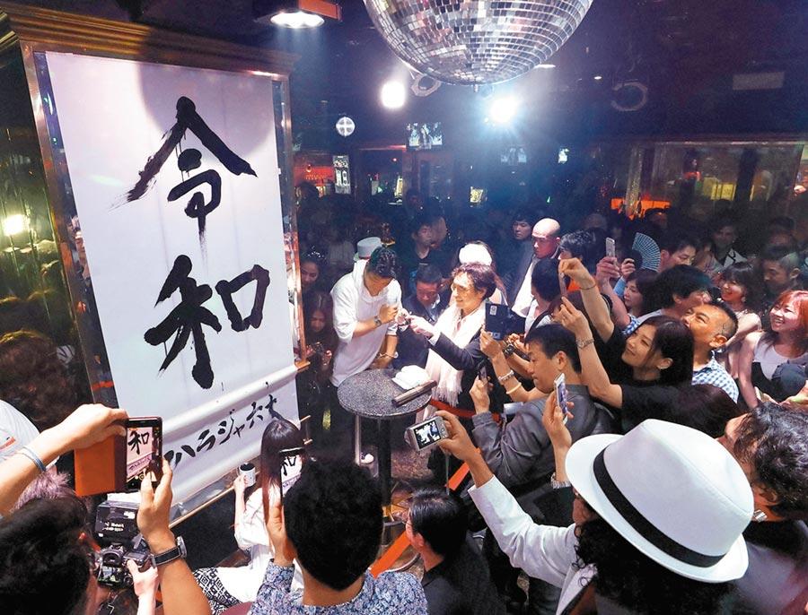 在日本市場新趨勢浮現時,樂見台灣新創事業正主動出擊,前仆後繼打進日本市場。圖/美聯社