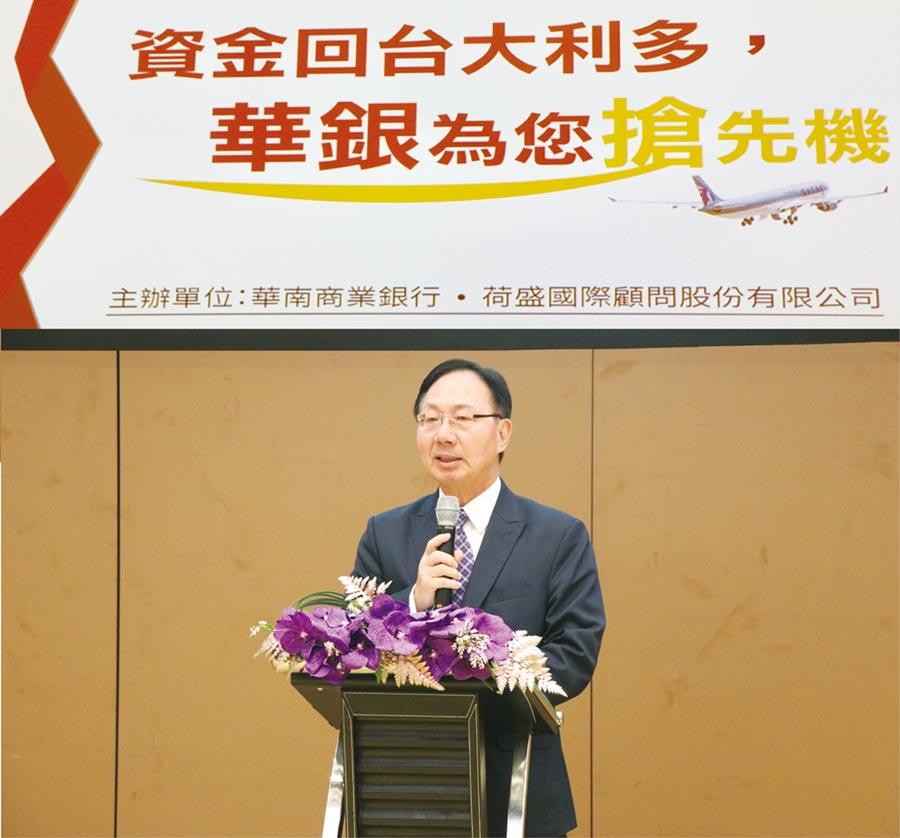華南銀行總經理張振芳。圖/華南銀行提供