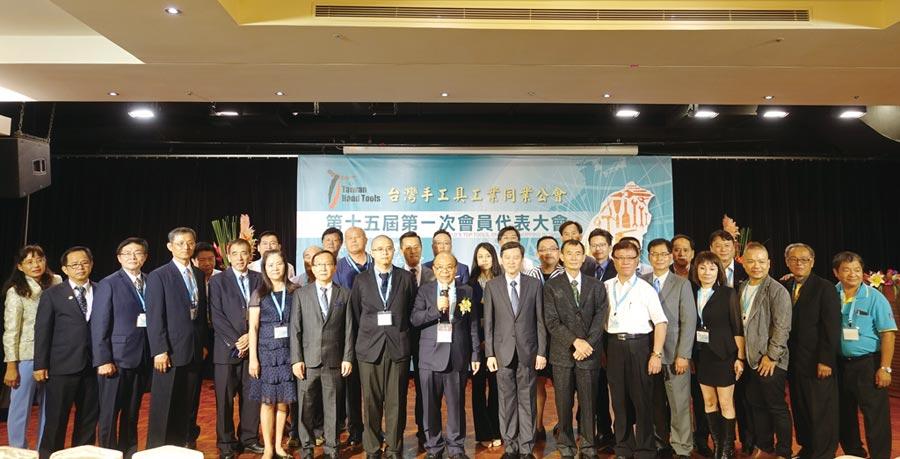 台灣手工具公會第15屆理事長黃信德(前排中)與全體理監事合影。圖/黃俊榮