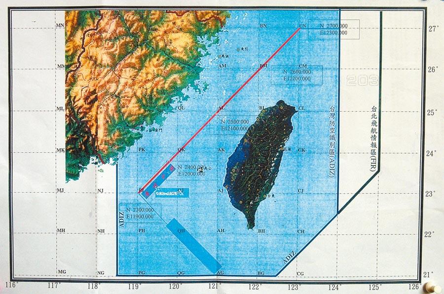 兩岸對海峽中線的認定有很大的落差,圖為畫有海峽中線的地圖。(本報資料照片)