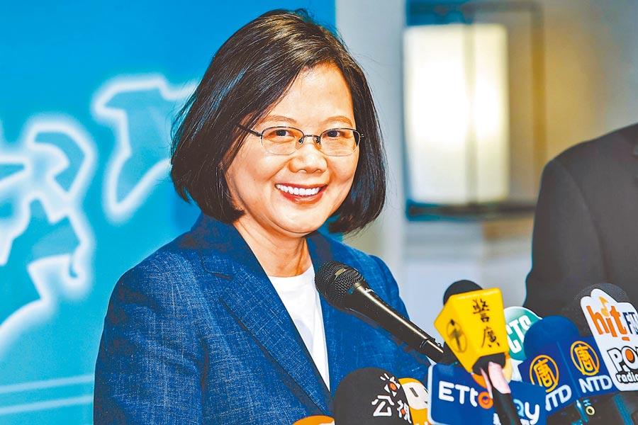 8月20日,蔡英文總統表示關心香港情勢的發展,也堅決守護台灣的民主和自由。(本報系資料照片)