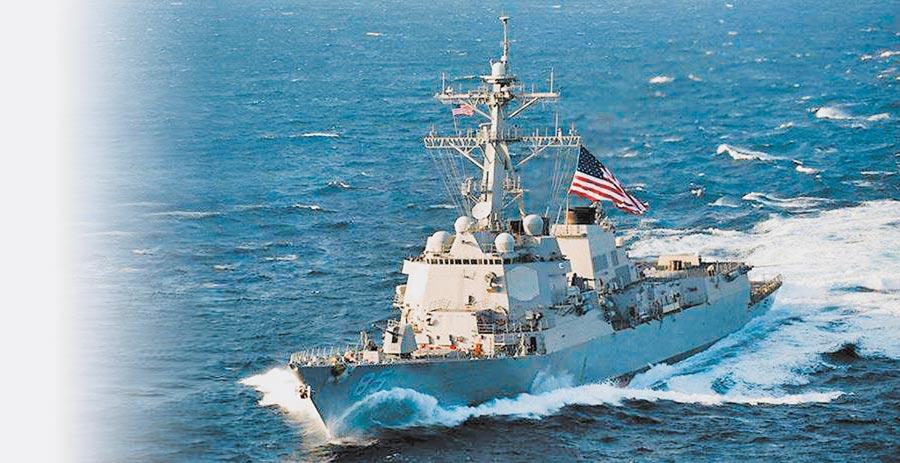 1月29日,2艘美艦通過台海。圖為USS MCCAMPBELL。(摘自USS MCCAMPBELL臉書)