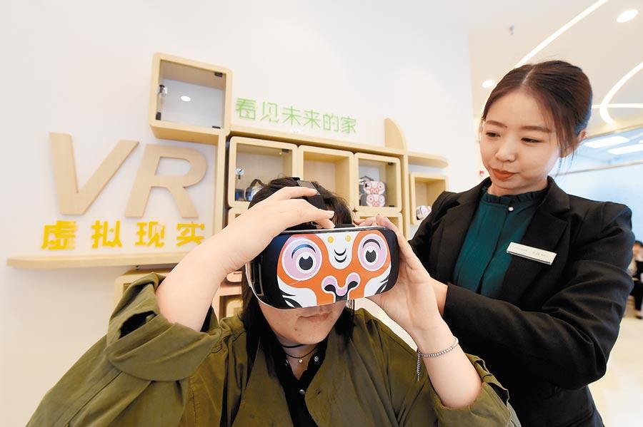 工作人員使用VR眼鏡向購房者展示銷售的商品房。(新華社資料照片)