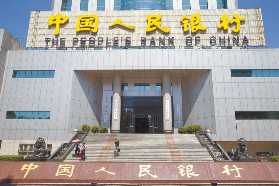 人行宣布降準,A股市場上周因此全線飄紅。圖為中國人民銀行山西太原分行。(中新社)