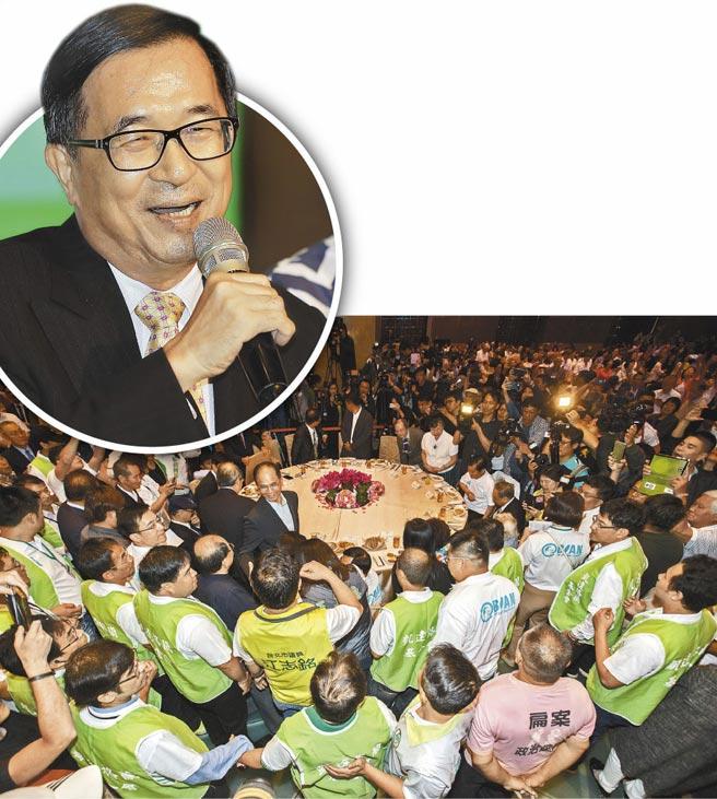 前總統陳水扁(左上)昨天宣布將在凱達格蘭學校《國家領導與發展策略班》擔任講師,引起關注。圖為凱達格蘭基金會13周年感恩餐會。(本報資料照片)(飲酒過量,有礙健康)