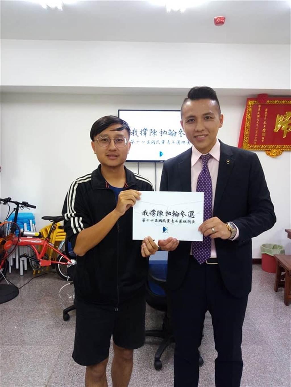 退選國民黨青年團總團長的陳柏翰。(摘自陳柏翰臉書)