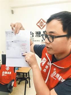 新聞透視》港人覺醒 拒當綠營政治提款機