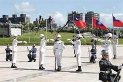 國防部三軍儀隊執勤改配掛「榮譽勳表」