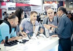 COMPUTEX 2020報名開跑 四大趨勢建構一站式採購平台