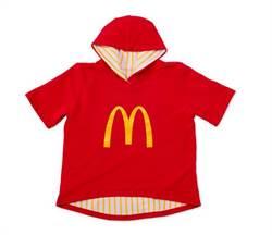 慶「919國際歡樂送日」 麥當勞全球限量好禮相送