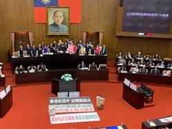 立法院開議首日就遭杯葛 藍委霸占主席台提3訴求