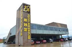 廣西海峽兩岸產業園區專題報導一》 口岸城市崇左市 優惠政策吸台商