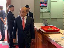 郭台铭不选2020总统 苏贞昌呼吁郭:加码投资台湾