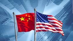 美中副部長級貿易談判將於週四重啟