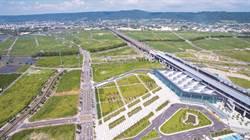 拚經濟!彰化田中高鐵特定區標出2億7384萬元