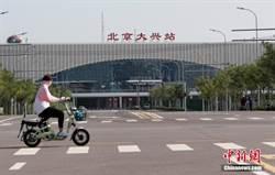 京雄城際北京大興站正式竣工