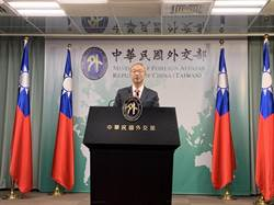 國家機器動起來 外交部訂直轄市長出訪要點