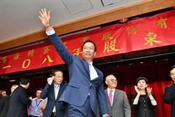 《其他電子》郭台銘不選總統,兩岸鴻家軍齊跌