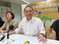 侯友宜將訪東南亞國家拚經濟
