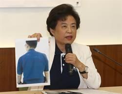 立委沈智慧記者會:新式制服不透氣 員警十分困擾