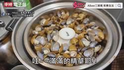 韓國不只豬瘟還有A肝 小心生食醃漬貝類