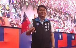 郭台銘宣布不選 邱烽堯:現在是最好的結果