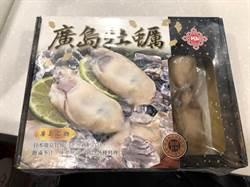 北市抽驗日本進口食品輻射殘留 1件包裝不符規定
