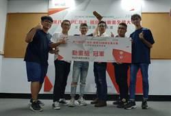 熱愛3D動畫設計 嶺東科大奪全國賽冠軍