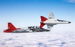 美軍T-X高教機 正式定名T-7「紅鷹」