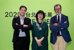 台灣作為世界縮影 台北雙年展藝術碰撞外交