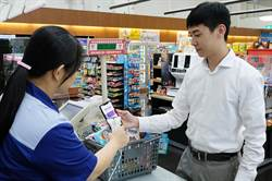 搶韓客商機   萊爾富開通韓國GLN HANA MEMBERS跨境支付