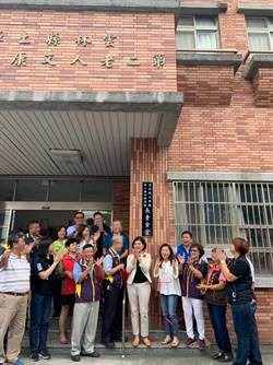 落實雲林在地老化政策 土庫鎮長青食堂揭牌